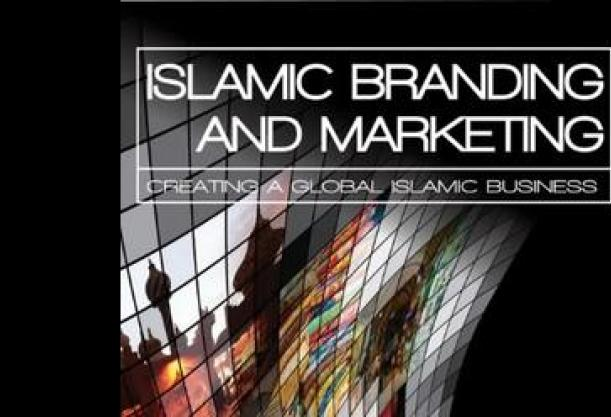 Adrian Day Islamic Branding and Marketing – Creating a Global Islamic Business Paul Temporal